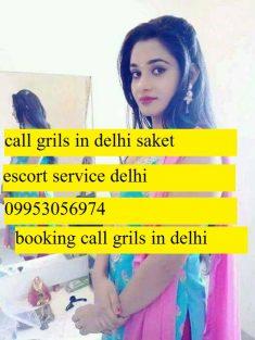 Call Girls In Munirka Metro ARUN +919953056974 Sh0rt 2000 Night 7000 Hotel/Home 3*5*Female Escor ...