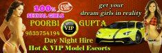 Bandra Escorts, (Shweta 09833754194), Bandra Call Girls Services