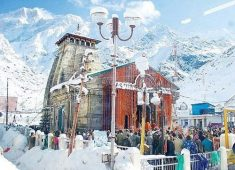Kedarnath Dham is one of the holy twelve Jyotirlingas of Lord Shiva. Set at an altitude of 3580  ...