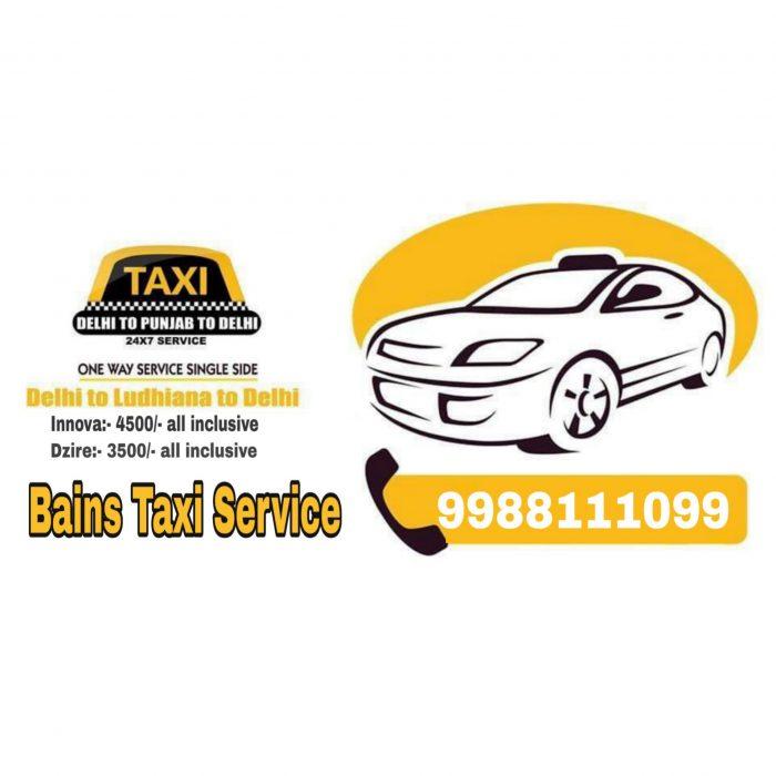 Bains Taxi Service Ludhiana