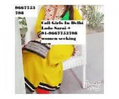 2000 SHORT 7000 NIGHT Call Girls In Vasant Kunj 9667753798