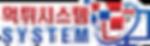 먹튀검증업체 | 먹튀시스템 – 먹튀검증 사이트 토토사이트